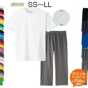(SS〜LL) (上下セット) ドライ素材で快適に! ドライ半袖Tシャツ+アンクルパンツ (オリジナルプリント対応) 日焼け防止 UVカット 軽い 涼しい|samsin