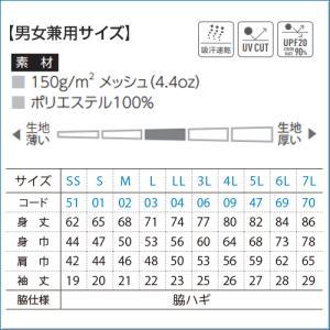 (SS〜LL) (上下セット) ドライ素材で快適に! ドライ半袖Tシャツ+アンクルパンツ (オリジナルプリント対応) 日焼け防止 UVカット 軽い 涼しい|samsin|02