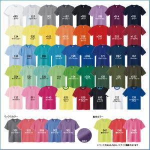 (SS〜LL) (上下セット) ドライ素材で快適に! ドライ半袖Tシャツ+アンクルパンツ (オリジナルプリント対応) 日焼け防止 UVカット 軽い 涼しい|samsin|03
