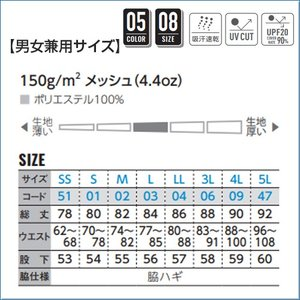 (SS〜LL) (上下セット) ドライ素材で快適に! ドライ半袖Tシャツ+アンクルパンツ (オリジナルプリント対応) 日焼け防止 UVカット 軽い 涼しい|samsin|04