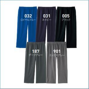 (SS〜LL) (上下セット) ドライ素材で快適に! ドライ半袖Tシャツ+アンクルパンツ (オリジナルプリント対応) 日焼け防止 UVカット 軽い 涼しい|samsin|05