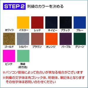(SS〜LL) (上下セット) ドライ素材で快適に! ドライ半袖Tシャツ+アンクルパンツ (オリジナルプリント対応) 日焼け防止 UVカット 軽い 涼しい|samsin|09