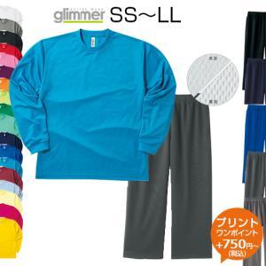 (SS〜LL) (上下セット) 夏でも冬でも着用OK! ドライTシャツ+アンクルパンツ (オリジナル...