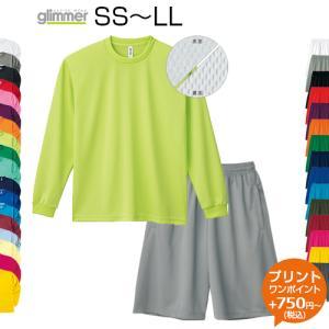 上下セット   SS〜LL   ドライロングTシャツ+ハーフパンツ    (オリジナルプリント対応)...