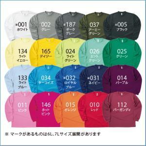 ジュニア140/150   上下セット   ドライロングTシャツ+ハーフパンツ    (オリジナルプリント対応)   UVカット   軽い   涼しい   メッシュ   吸汗速乾|samsin|03