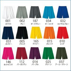ジュニア140/150   上下セット   ドライロングTシャツ+ハーフパンツ    (オリジナルプリント対応)   UVカット   軽い   涼しい   メッシュ   吸汗速乾|samsin|05