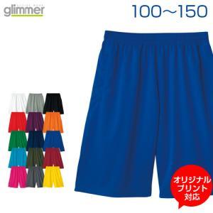 4.4ozドライハーフパンツ glimmer(グリマー) ジュニア 140.150 (オリジナルプリ...