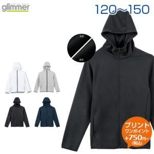 7.7ozドライスウェットジップパーカー glimmer(グリマー) 120.130.140.150...