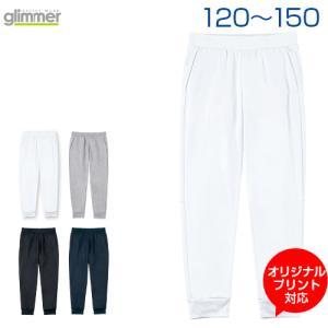 10.0ozドライ裏フリーススウェットパンツ Glimmer(グリマー) 120.130.140.1...