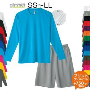 上下セット SS〜LL ドライ長袖Tシャツ+ハーフパンツ (オリジナルプリント対応) UVカット 軽...
