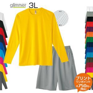 上下セット 3L ドライ長袖Tシャツ+ハーフパンツ (オリジナルプリント対応) UVカット 軽い 涼...