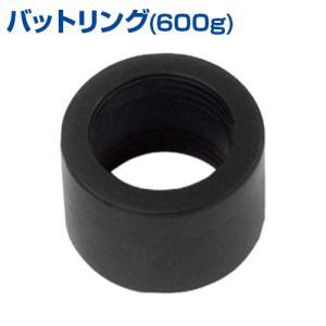 バットリング 約600g 野球 SAKURAI(サクライ) トレーニンググッズ ピッチング練習 投球 ボール 楽しく練習 強化練習 自主トレ