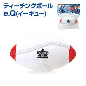 ティーチングボール 野球 UNIX(ユニックス) トレーニンググッズ 自主練習 上達のコツ グッズ ボールコントロール ピッチング練習 投球