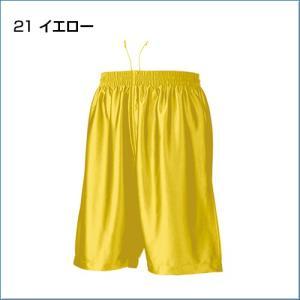 バスケットパンツ バスケットボール wundou(ウンドウ) S.M.L.XL.XXL (オリジナルプリント対応) (メール便可) ダンスパンツ バスパン 無地 単色 シンプル samsin 11