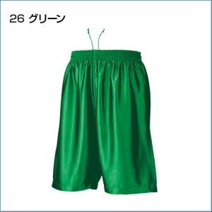 バスケットパンツ バスケットボール wundou(ウンドウ) S.M.L.XL.XXL (オリジナルプリント対応) (メール便可) ダンスパンツ バスパン 無地 単色 シンプル samsin 12