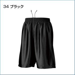 バスケットパンツ バスケットボール wundou(ウンドウ) S.M.L.XL.XXL (オリジナルプリント対応) (メール便可) ダンスパンツ バスパン 無地 単色 シンプル samsin 13