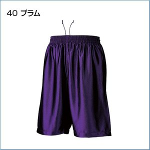 バスケットパンツ バスケットボール wundou(ウンドウ) S.M.L.XL.XXL (オリジナルプリント対応) (メール便可) ダンスパンツ バスパン 無地 単色 シンプル samsin 14