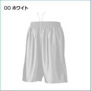バスケットパンツ バスケットボール wundou(ウンドウ) S.M.L.XL.XXL (オリジナルプリント対応) (メール便可) ダンスパンツ バスパン 無地 単色 シンプル samsin 04