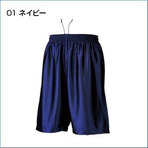 バスケットパンツ バスケットボール wundou(ウンドウ) S.M.L.XL.XXL (オリジナルプリント対応) (メール便可) ダンスパンツ バスパン 無地 単色 シンプル samsin 05