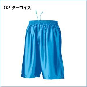 バスケットパンツ バスケットボール wundou(ウンドウ) S.M.L.XL.XXL (オリジナルプリント対応) (メール便可) ダンスパンツ バスパン 無地 単色 シンプル samsin 06