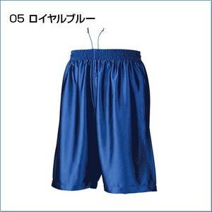 バスケットパンツ バスケットボール wundou(ウンドウ) S.M.L.XL.XXL (オリジナルプリント対応) (メール便可) ダンスパンツ バスパン 無地 単色 シンプル samsin 07