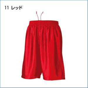 バスケットパンツ バスケットボール wundou(ウンドウ) S.M.L.XL.XXL (オリジナルプリント対応) (メール便可) ダンスパンツ バスパン 無地 単色 シンプル samsin 08