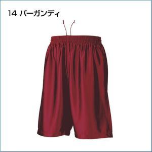 バスケットパンツ バスケットボール wundou(ウンドウ) S.M.L.XL.XXL (オリジナルプリント対応) (メール便可) ダンスパンツ バスパン 無地 単色 シンプル samsin 09