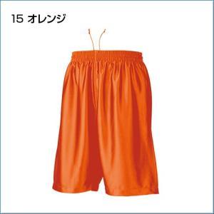 バスケットパンツ バスケットボール wundou(ウンドウ) S.M.L.XL.XXL (オリジナルプリント対応) (メール便可) ダンスパンツ バスパン 無地 単色 シンプル samsin 10