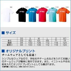 YONEX(ヨネックス)   テニス   ベリークールTシャツ   半袖Tシャツ   (オリジナルプリント対応)   シンプル   ロゴ   吸汗速乾   UVカット   制電 samsin 02