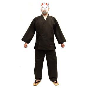 極厚帆布作務衣(11号焦茶) 日本製