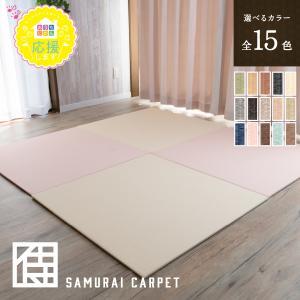 【日本製】高級和紙置き畳 清流 60〜90cmまでオーダー可能|samurai-carpet