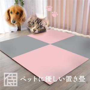 【日本製】デザイン畳 ペットに優しい置き畳 わんにゃんスマイル 60〜90cmまでオーダー可能|samurai-carpet