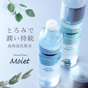 高保湿化粧水 Moiet(モエット) 男性用化粧水 乾燥肌 化粧水 毛穴 メンズ 角質層深くまで浸透|samuraicosme