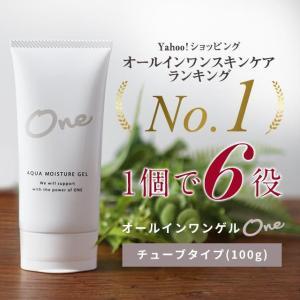 オールインワンゲル チューブタイプ 100g パウチタイプ 120g メンズスキンケア 化粧水 時短 無添加 乾燥肌 敏感肌 肌荒れ 男性用化粧品 メンズ化粧水|samuraicosme