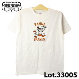 ダブルワークス 33005 BANANA BRAVES Tシャツ|samuraicraft