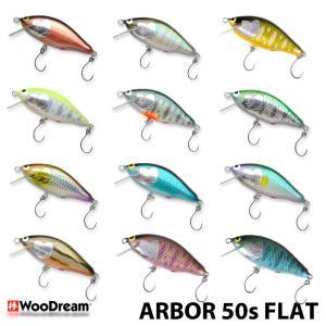 WooDream ウッドリーム Arbor 50S Flat アルボル 5g ルアー シンキングモデ...