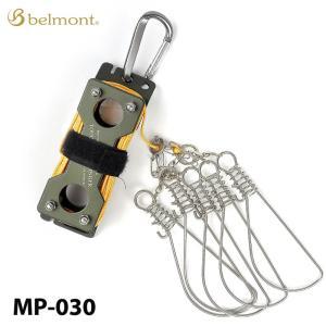 ベルモント MP-030 タフニウムストリンガー