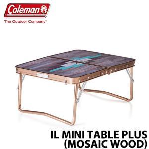 コールマン ILミニテーブルプラス モザイクウッド 2000...