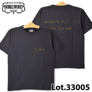 ダブルワークス 33005 F.B.A Tシャツ|samuraicraft