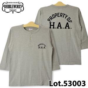 ダブルワークス 53003 H.A.A 7分袖Tシャツ|samuraicraft