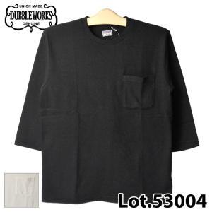 ダブルワークス 53004 ポケットTシャツ 7分袖 無地|samuraicraft