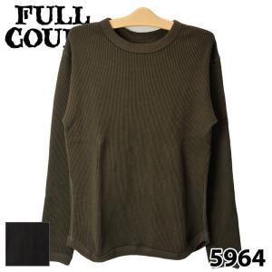 フルカウント 5964 ヘビーウェイト ワッフル サーマルTシャツ|samuraicraft