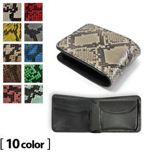 ハーフウォレット N-1A ダイヤモンドパイソン×サドルレザー|samuraicraft