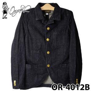 オルゲイユ OR-4012B サックジャケット|samuraicraft