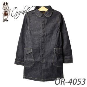 オルゲイユ OR-4053 デニムコート|samuraicraft