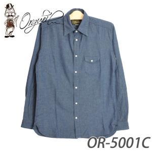 オルゲイユ OR-5001C クラシックシャンブレーシャツ|samuraicraft
