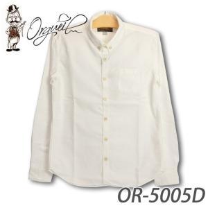オルゲイユ OR-5005D ボタンダウンシャツ|samuraicraft