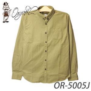 オルゲイユ OR-5005J ボタンダウンシャツ|samuraicraft