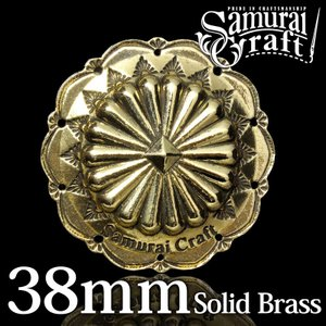 オリジナル真鍮コンチョ SW-302b 38mm|samuraicraft