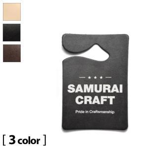 パーキングパーミット サドルレザー|samuraicraft